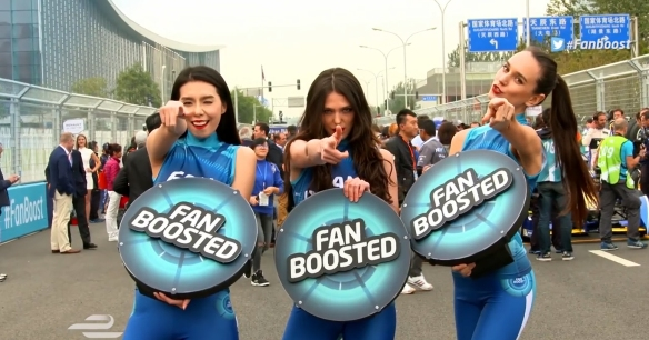 fanboost